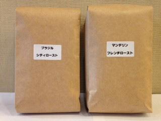 コーヒーマイスターの道:基本コース