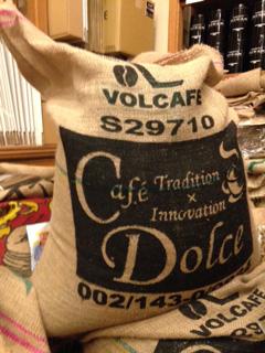 送料込みのお得な自家焙煎コーヒーセット